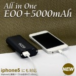 EOO+Power Mobile Battery(5000mAh)