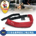 EOO+ Manual Inflatable Life Belt